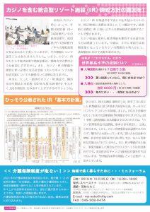 report1910_2のサムネイル