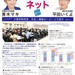 report135_1のサムネイル