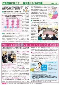 report135_2のサムネイル
