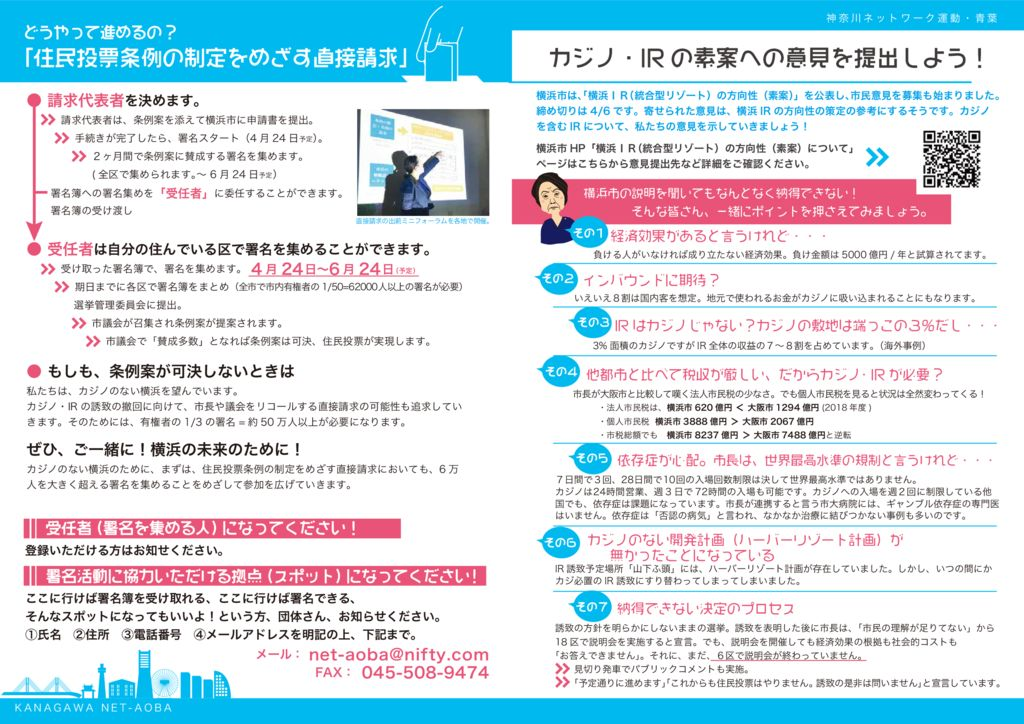 """A3青葉report""""136_2のサムネイル"""